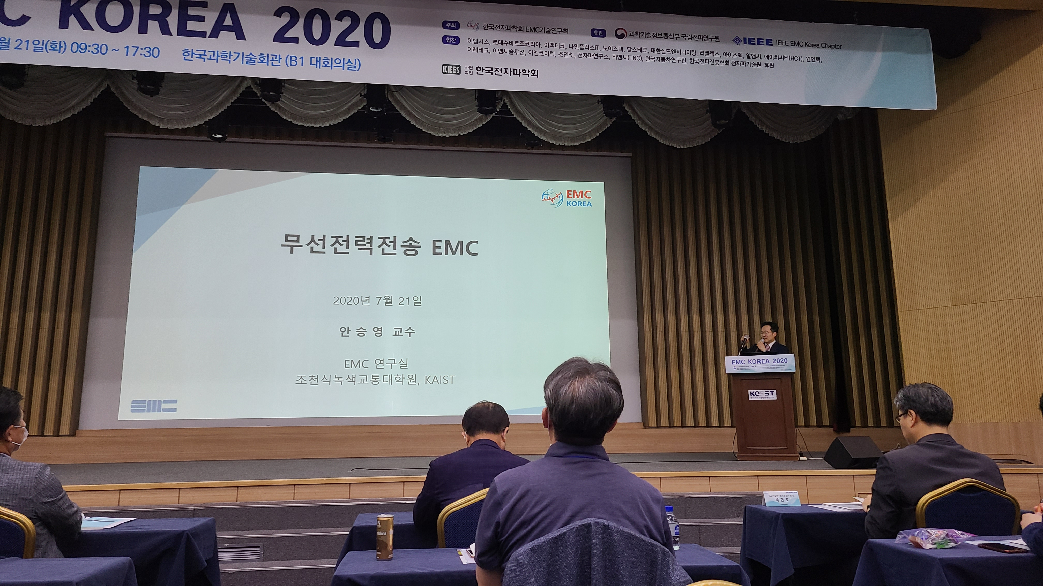 EMCkorea1.jpg